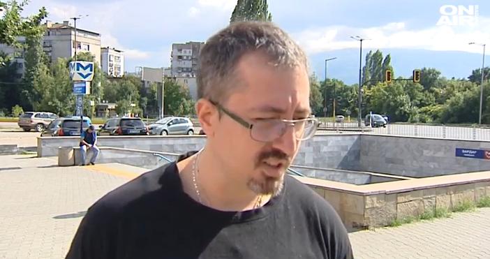 Кадър: България Он ЕърБългарски експерти разкриха какво може да причини