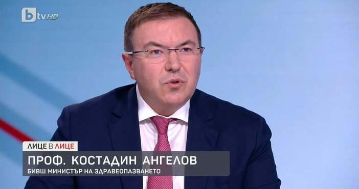 Редактор: ВиолетаНиколаеваe-mail:Много лъжи се изговориха в публичното пространство. В НС