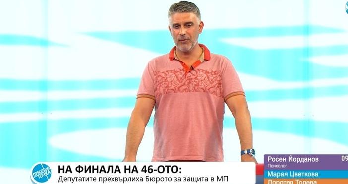 Редактор: ВиолетаНиколаеваe-mail:Нещо лошо си отива и нещо хубаво започва. Лошото