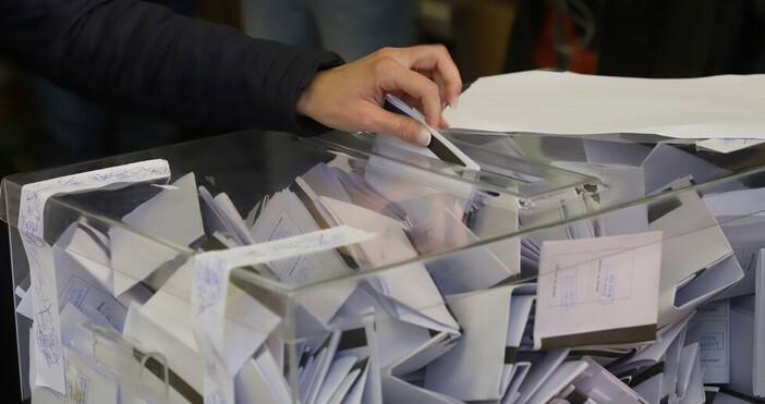 Снимка Булфото, архивЦентралната избирателна комисия определи възнагражденията на членовете на