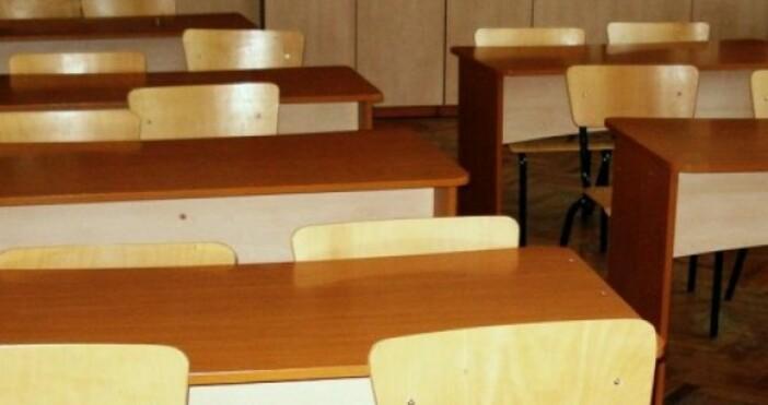 снимка БулфотоВече четири школа в област Велико Търново са под