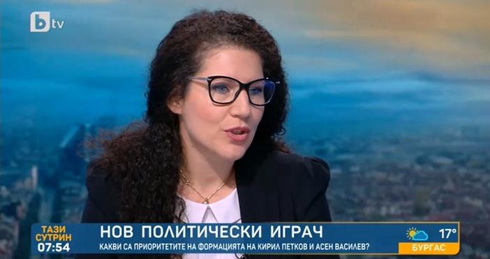 Редактор:e-mail:Кадър: БТВКалина Константинова е част от новата партия