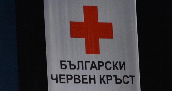Снимка: БулфотоБългарският червен кръст започва раздаването на над 5 400