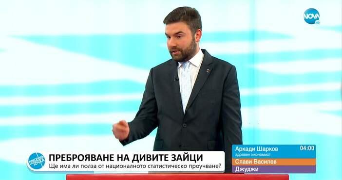 Редактор: ВиолетаНиколаеваe-mail:Здравният икономист Аркади Шарков коментира преброяването по Нова тв: