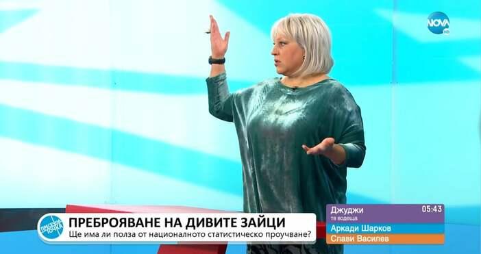 Редактор: ВиолетаНиколаеваe-mail:Тв водещата Джуджи за преброяването по Нова тв: