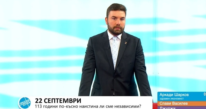 Редактор: ВиолетаНиколаеваe-mail:Здравният икономист Аркади Шарков също коментира по Нова тв