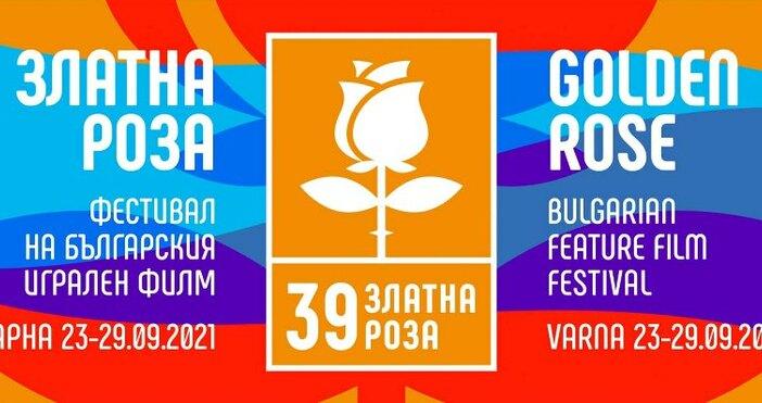 илюстрация: nfc.bgНай-новите български филми ще бъдат представени в 39-ото издание