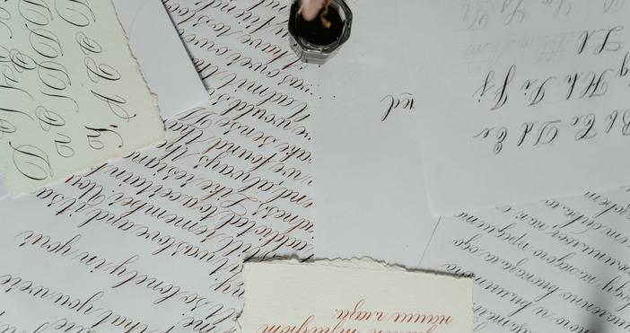 снимка: pexels.com26 септември е провъзгласен за Европейски ден на езиците