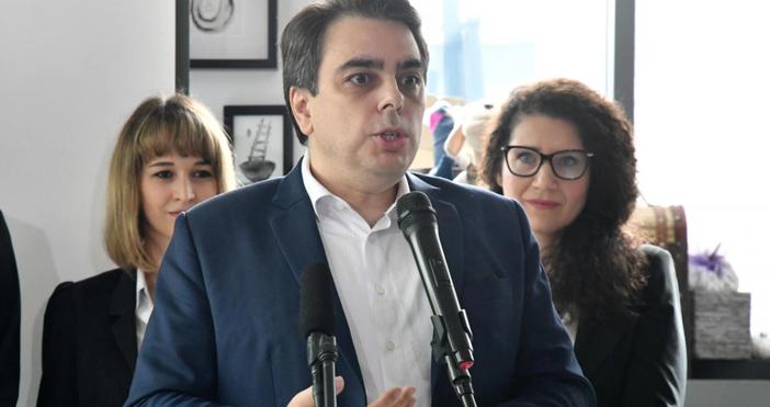 Снимка БулфотоЕдин от силните хора в новата политическапартия обяви какво