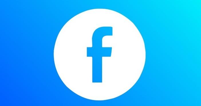 снимка:ПиксабейВ понеделник Facebook, Messenger, Instagram и Whatsapp бяха недостъпни в