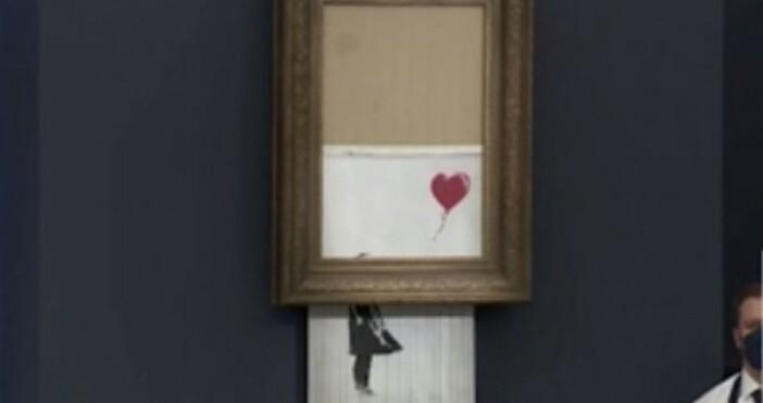 кадър: Нова твКартината е една от най-известните творби на стрийт