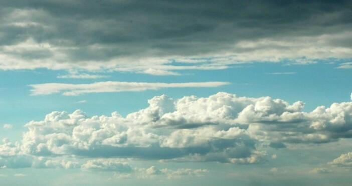 снимка: БулфотоВ понеделник ще е почти без валежи. Облачността ще
