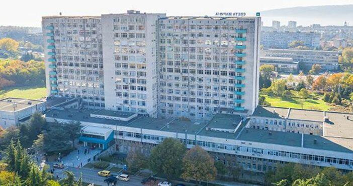 Снимка svetamarina.comРъководството на варненска болница взе важно решение за плановите