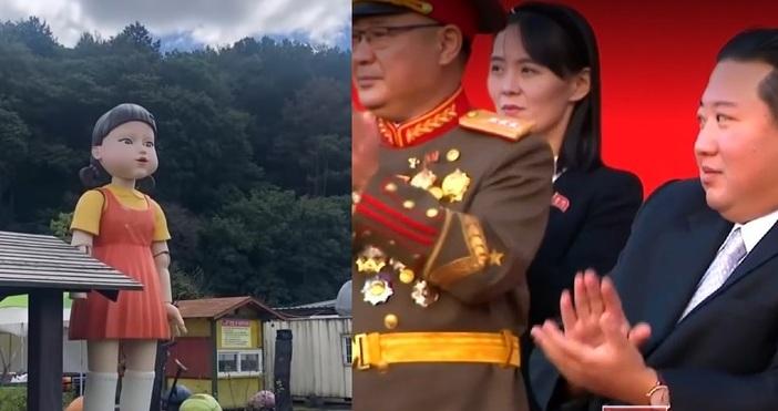 Кадър Северна Корея и Айхан ИнфайрСериалът