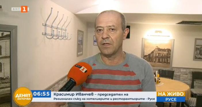 Това заяви по БНТ Красимир Иванчев, председател на Русенската асоциация