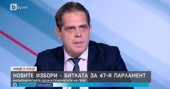 e-mail:Кадър: БТВБившият министър на икономиката на България Лъчезар Борисов смята,
