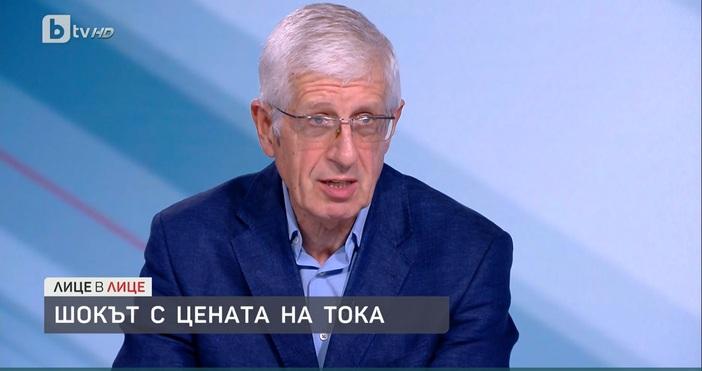 e-mail:Кадър: БТВБившият министър на енергетиката и икономиката Румен Овчаров коментира