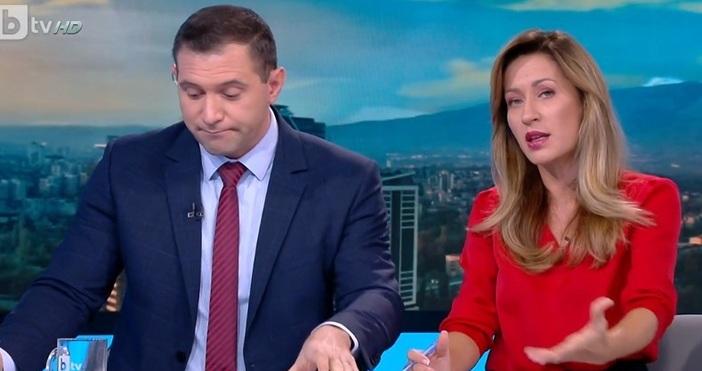"""кадърbTVВодещите на предаването """"Тази сутрин"""" по bTV Биляна Гавазова и"""