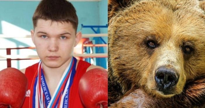 Илья Медведев. Източник фото: vk.com/wall-77998913_6708Руският боксьор Иля Медведев е в