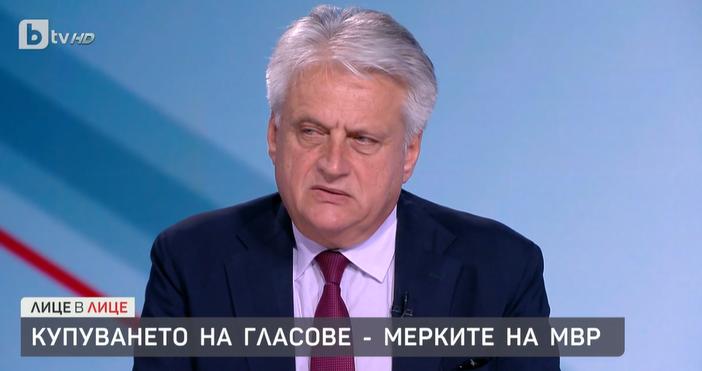 Това коментира в ефира на бТВ вътрешния министър Бойко Рашков.Имаме