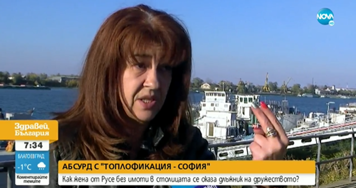 Цанка Димитрова научава преди две седмици, че банковата й сметка