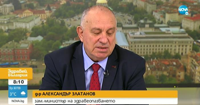 Това коментира в ефира на Нова тв д-рАлександър Златанов, зам.-министър