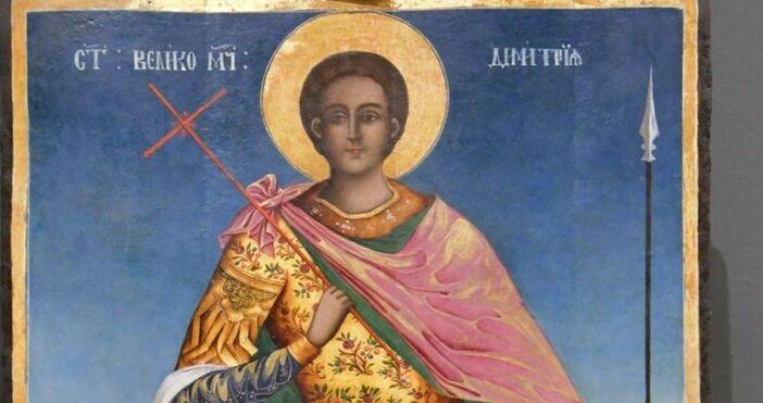 Снимка Булфото, архивНа 26 октомври Православната църква почита Свети Великомъченик