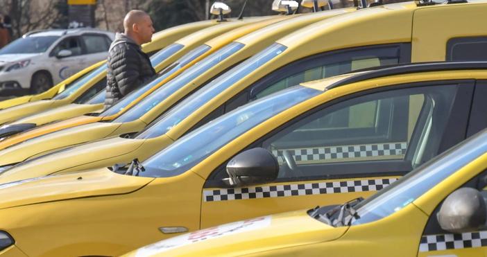 Националният таксиметров синдикат ще проведе два протеста днес. Той ще