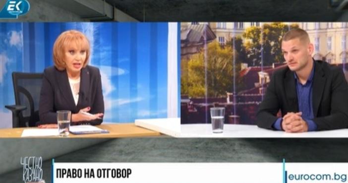 Влогърат и протестиращ Симон Милков признава в интервю, че симпатизирана