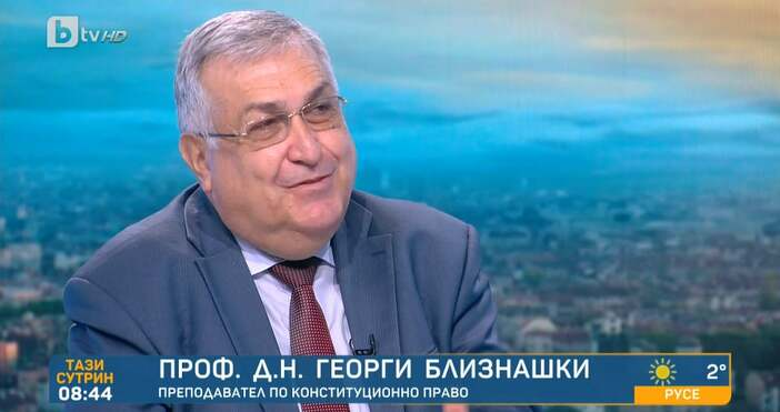 Проф Георги Близнашки бивш служебен премиер, коментира в сутрешния блок
