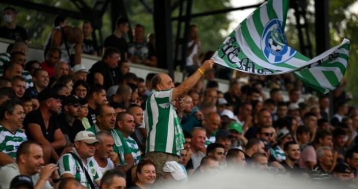 """На стадиона ще може да се влиза само със """"зелен"""